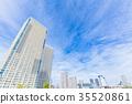 塔公寓和藍天 35520861