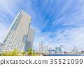 푸른 하늘, 파란 하늘, 빌딩 35521099