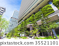 與綠色空間的辦公樓 35521101