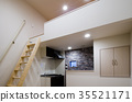 신축 아파트 혼자 용 로프트있는 원룸 35521171