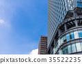辦公區內的高層建築 35522235