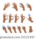 手 手勢 向量 35522497