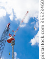 crane, cranes, heavy machinery 35523460