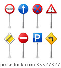 Road signs collection isolated on white background 35527327