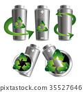 電池 回收 綠色 35527646