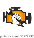 Repair car engine vector 35527787