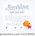 Cute cartoon Santa Claus delivering gifts in big 35528066