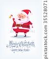 Cute cartoon Santa Claus ringing bell Merry 35528071