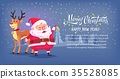 Cute cartoon Santa Claus ringing bell with 35528085
