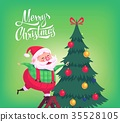 Cute cartoon Santa Claus decorating Christmas tree 35528105