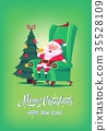 Cute cartoon Santa Claus sitting in chair drinking 35528109
