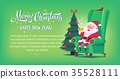 Cute cartoon Santa Claus sitting in chair drinking 35528111
