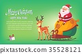 Cute cartoon Santa Claus sitting in sleigh with 35528121