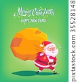 Cute cartoon Santa Claus delivering gifts in big 35528148