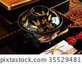 Wajima Painted Invitation 35529481