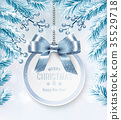 Christmas background with a gift card  35529718