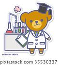 Seasons Teddy Scientist 35530337