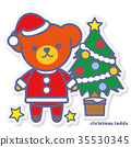 bear, bears, christmas 35530345