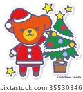 bear, bears, christmas 35530346