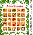 christmas, calendar, month 35530378