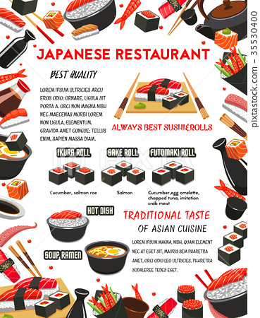 Vector poster for Japanese sushi restaurant 35530400