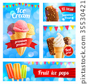 Vector 3D ice cream cafe shop posters banners 35530421