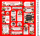 Vector Japanese sushi restaurant banners posters 35530441