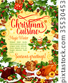 Christmas winter holiday banner of New Year dishes 35530453