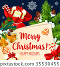 Merry Christmas holiday vector greeting card 35530455