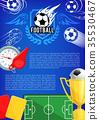 ฟุตบอล,โปสเตอร์,เวกเตอร์ 35530467