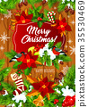 Merry Christmas tree presents vector greeting card 35530469