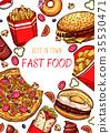 快餐 速食 海报 35530471