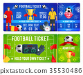 soccer, football, ticket 35530486