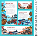 Vector fishes sketch poster for seafood market 35530487