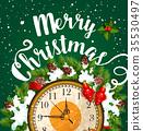 christmas greeting card 35530497