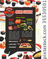 Vector poster for Japanese sushi Asian restaurant 35530501