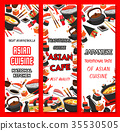 Vector banners for Japanese sushi restaurant 35530505