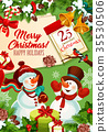 Snowman with gift bag Christmas greeting card 35530506