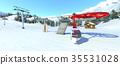 สกีรีสอร์ท,ภูเขาหิมะ,สกี 35531028