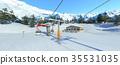 雪坡 滑雪度假村 長平底船 35531035