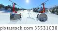 雪坡 滑雪度假村 長平底船 35531038