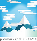 High mountains and cloud. Achieve the goal.  35531214