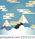 High mountains and cloud. Achieve the goal.  35531215