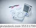 혈압, 측정, 측정하다 35531799