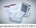 血压计 35531803