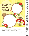 new year's card, frame, year of the dog 35535238