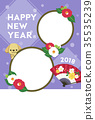 new year's card, frame, year of the dog 35535239