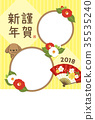 new year's card, frame, year of the dog 35535240