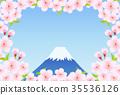 Mount Fuji 35536126