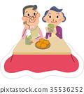茶 老年夫婦 矢量圖 35536252